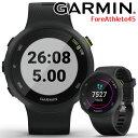 GPSランニングウォッチ ガーミン GARMIN ForeAthlete 45 Black スマートウォッチ 男女兼用 マラソン ウォーキング ト…