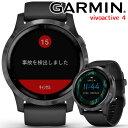 GPSスマートウォッチ ガーミン GARMIN vivoactive 4 Black/Slate スポーツウォッチ ランニング マラソン 男女兼用 メ…