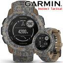 【新発売■在庫あり】 GPSマルチスポーツウォッチ ガーミン インスティンクト GARMIN Instinct Tactical Camo Coyote …