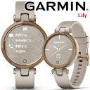 【取説★印刷サービス】 スマートウォッチ ガーミン GARMIN Lily Sport Light Sand/Rose Gold (010-02384-41) レディース 腕時計 通知…
