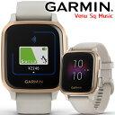 【16日再入荷】【取説★印刷サービス】 GPSスマートウォッチ ガーミン GARMIN Venu Sq Music Light Sand/Rose Gold (010-02426-71) ス…