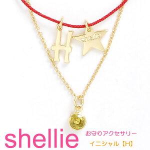 shellie シェリー ネックレス パワーストーン イニシャル【H】 ペリドット