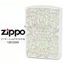 Zippo ジッポー ZIPPO アーマー シェル アラベスク SV ホワイト 両面加工 オイル ライター 1201S545 【在庫あり】【あす楽】【02P03...