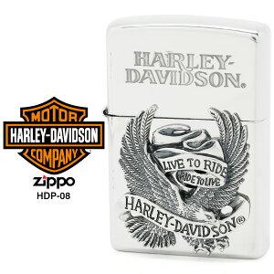 【Harley Davidson ハーレー ダビッドソン】 Zippo ハーレー ダビッドソン ジッポー ZIPPO Harley-Davidson HDP-08 シルバーイブシ 片面エッチング Sシルバーイブシメタル ライター 【お取り寄せ】【RCP】