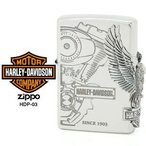 【Harley Davidson ハーレー ダビッドソン】 Zippo ハーレー ダビッドソン ジッポー ZIPPO Harley-Davidson HDP-03 シルバーイブシメッキ 片面エッチング シルバーイブシメタル ライター 【お取り寄せ】【R