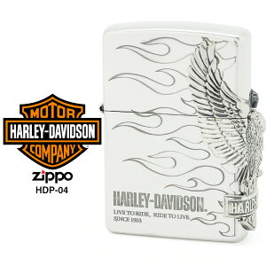 【Harley Davidson ハーレー ダビッドソン】 Zippo ハーレー ダビッドソン ジッポー ZIPPO Harley-Davidson HDP-04 シルバーイブシメッキ 片面エッチング シルバーイブシメタル ライター 【お取り寄せ】【R