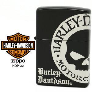 【Harley Davidson ハーレー ダビッドソン】 Zippo ハーレー ダビッドソン ジッポー ZIPPO Harley-Davidson HDP-32 イオンブラックマット 4面加工 ライター 【お取り寄せ】【02P26Mar16】【RCP】