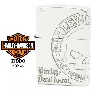 【Harley Davidson ハーレー ダビッドソン】 Zippo ハーレー ダビッドソン ジッポー ZIPPO Harley-Davidson HDP-36 シルバーイブシ 4面加工 ライター 【お取り寄せ】【02P26Mar16】【RCP】