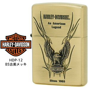 【Harley Davidson ハーレー ダビッドソン】 Zippo ハーレー ダビッドソン ジッポー ZIPPO Harley-Davidson HDP-12 BS古美メッキ 片面エッチング BS古美メタル ライター 【お取り寄せ】【02P26Mar16】【RCP】