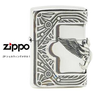 Zippo シェルウィングメタル1 ジッポー ZIPPO 白蝶貝 3面加工 シルバー ライター 【お取り寄せ】【送料無料】【RCP】