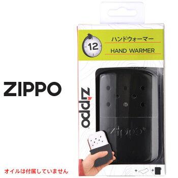 ZippoハンディウォーマージッポーZIPPOHANDYWARMER40501ブラック携帯カイロ【お取り寄せ】【RCP】