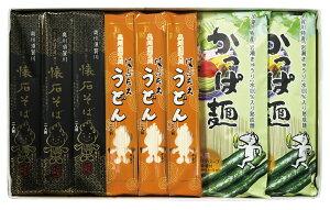 【No.101】かっぱ麺入りセット 乾麺 詰め合わせ