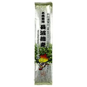 長沼そば 小箱5束入り(10食分)乾麺 須賀川そば 井桁屋本舗 高級そば