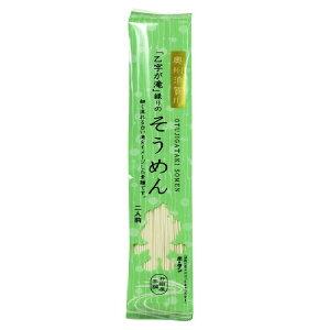 そうめん 素麺 細麺 中箱15束入り(30食分)乾麺 東北 須賀川 福島 井桁屋本舗