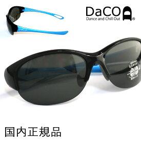 DaCO SURRY BK/SB/SP スポーツサングラス レディース スモーク偏光レンズ ブラック スカイブルー UVカット 紫外線カット ゴルフ ドライブ テニス ウォーキング
