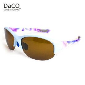 DaCO SURRY MB/LV/BPス ポーツサングラス レディース ブラウン偏光レンズ ミルキーブルー ラベンダー 花 紫 UVカット 紫外線カット ゴルフ ドライブ テニス ウォーキング