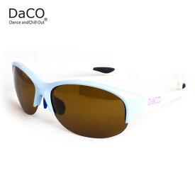 DaCO SURRY MB/WH/BP スポーツサングラス レディース ブラウン偏光レンズ ミルキーブルー ホワイト UVカット 紫外線カット ゴルフ ドライブ テニス ウォーキング