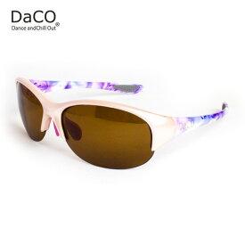DaCO SURRY MP/LV/BP スポーツサングラス レディース ブラウン偏光レンズ メタリック ミルキーピンク ラベンダー 花 紫 UVカット 紫外線カット ゴルフ ドライブ テニス ウォーキング