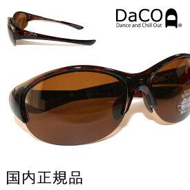 DaCO SURRY DE/DE/BP スポーツサングラス レディース ブラウン偏光レンズ デミ べっ甲柄 ブラウン UVカット 紫外線カット ゴルフ ドライブ テニス ウォーキング
