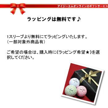 カエデ(KAEDE)ゴルフボール1ダース(12球)ピンクSASOサソーゴルフプレゼントボール飛距離ギフト誕生日景品コンペゴルフ用品父の日