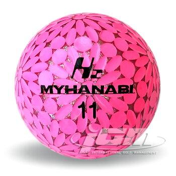 MYHANABIH2マイハナビゴルフボールピンクシルバー