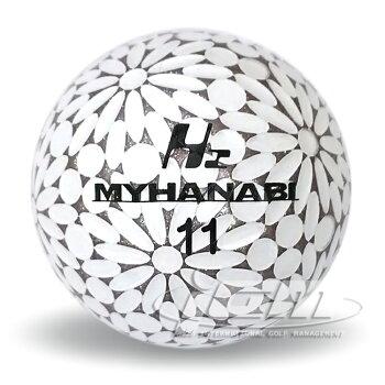 MYHANABIH2マイハナビゴルフボールホワイトシルバー