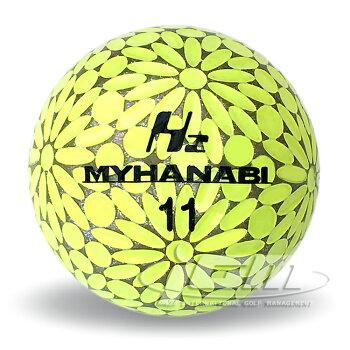 MYHANABIH2マイハナビゴルフボールイエローシルバー
