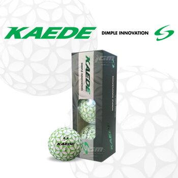 カエデ(KAEDE)ゴルフボール1スリーブグリーン【送料・税込】【送料無料】【お試し】定形外普通郵便発送