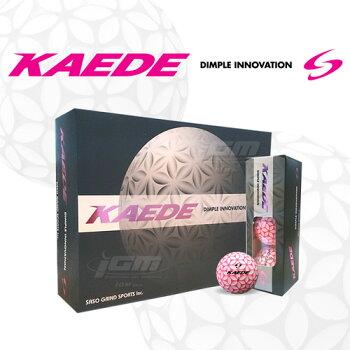 カエデ(KAEDE)ゴルフボール【税込】【送料無料】