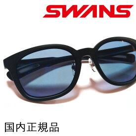 【期間限定ポイント2倍】SWANS スワンズ ディーエフ・パスウェイ PW-0167(MBK) ウルトラレンズ 偏光レンズ マットブラック アイスブルー UVカット サングラス ゴルフに最適 紫外線カット 紫外線予防 メンズ 男性用 プレゼント