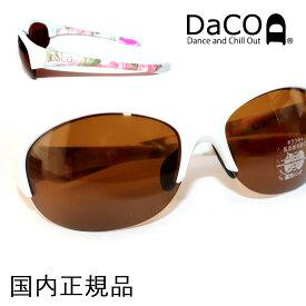 DaCO SURRY WH/BT/BP スポーツサングラス レディース ブラウン偏光レンズ ホワイト ボタニカル 花 ピンク オレンジ UVカット 紫外線カット ゴルフ ドライブ テニス ウォーキング