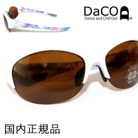 DaCO SURRY WH/LV/BP スポーツサングラス レディース ブラウン偏光レンズ ホワイト ラベンダー 花 紫 UVカット 紫外線カット ゴルフ ドライブ テニス ウォーキング