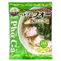 Xinchao!ベトナムベトナムフォー鶏だしスープ12食セット