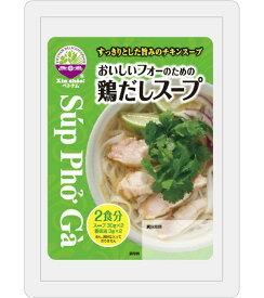 Xin chao!ベトナム おいしいフォーのための鶏だしスープ 66g(2食分)