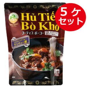 Xin chao!ベトナム フーティユボーコー 5食セット