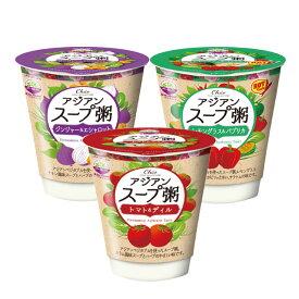 Xin chao!ベトナム アジアンスープ粥 トマト&ディル、ジンジャー&エシャロット、レモングラス&パプリカ 3種合計12個セット