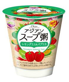 Xin chao!ベトナム アジアンスープ粥 レモングラス&パプリカ 12個セット