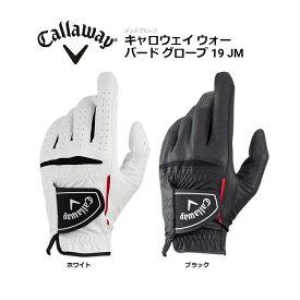 【メール便配送(4枚まで)】 キャロウェイ ゴルフ ウォーバード グローブ 19 JMメンズ 左手用 手袋 Callaway Warbird Glove 19 JM 2019年モデル