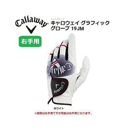 【メール便配送(4枚まで)】 右手用 キャロウェイ ゴルフ グラフィック グローブ 19 JM メンズ レフティ 手袋 Callaway Graphic Glove RH 19 JM 2019年モデル