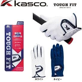 【日本郵便配送(4枚まで)】 キャスコ ゴルフグローブ タフフィット TOUGH FIT 左手用 手袋 SF-1618
