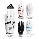 【メール便配送(4枚まで)】 アディダス Adidas マルチフィット 8 グローブ 左手用 メンズ XA247