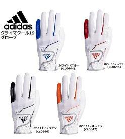 【日本郵便配送(4枚まで)】 アディダス Adidas クライマクール19 グローブ 左手用 メンズ XA253