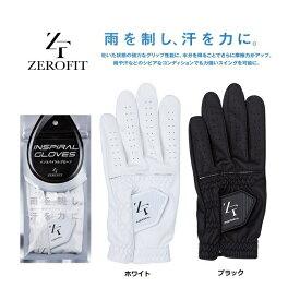 【日本郵便配送(4枚まで)】 イオンスポーツ NEW ゼロフィット インスパイラルグローブ 2017 左手用 手袋 EON SPORTS INSPIRAL