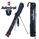 アドミラル ゴルフ Admiral Golf セルフスタンド クラブケース ADMG0SK2 2020年モデル