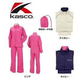 キャスコ ゴルフ レディース レインウェア 上下セット KSRWL-001
