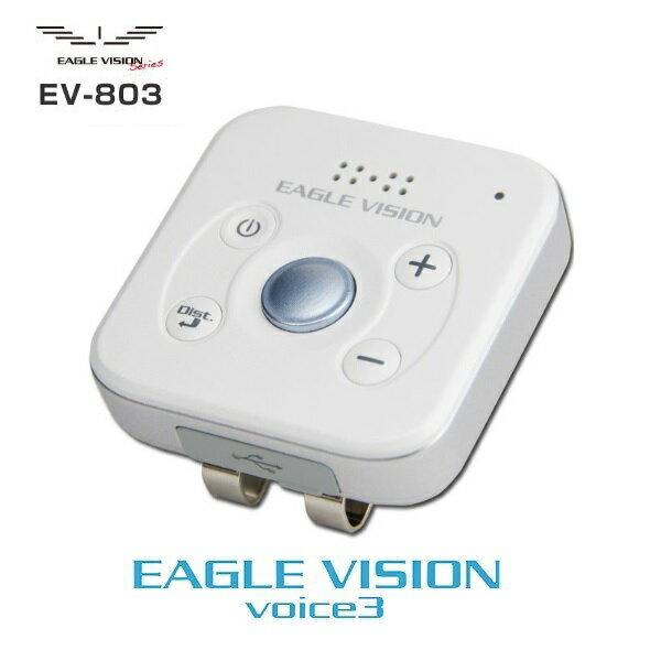 朝日ゴルフ イーグルビジョン ボイス3 EAGLE VISION voice3 EV-803 GPS 小型距離計測器