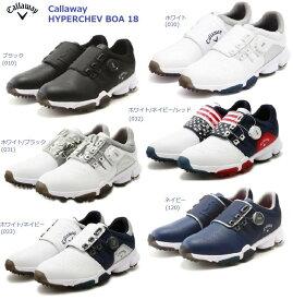 キャロウェイ ゴルフシューズ 2018 ハイパーシェブボア 18 メンズ 247-8983501 Callaway HYPERCHEV BOA 日本正規品
