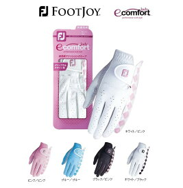 【日本郵便配送(4枚まで)】 レディース フットジョイ ゴルフ グローブ イーコンフォート FGLE6PR 両手用 手袋 FootJoy Lady eComfort