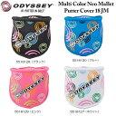 オデッセイ ゴルフ マルチカラー ネオマレット パターカバー Odessey Multi Color Neo Mallet Putter Cover 18 JM