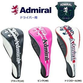 アドミラル ゴルフ Admiral Golf スポーツモデル ヘッドカバー ドライバー用 ADMG9SH1 2019年モデル